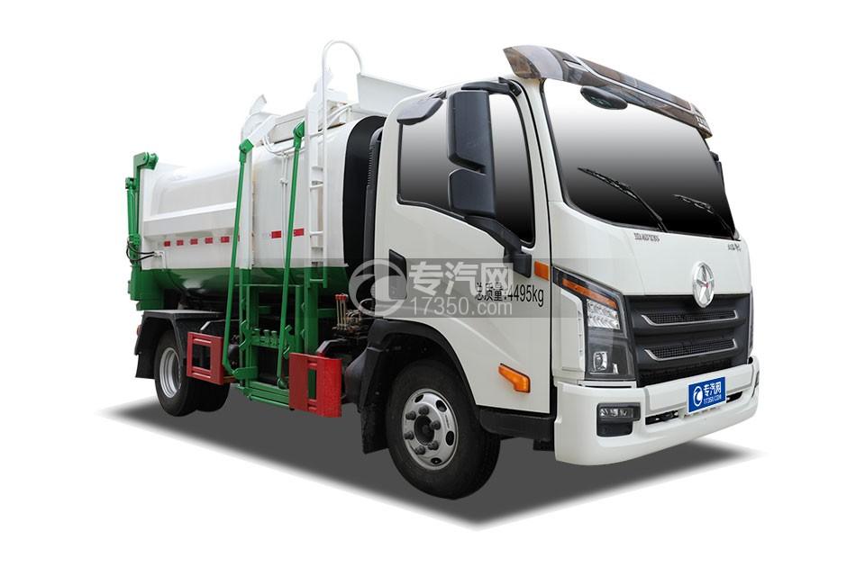 大運祥龍國六自裝卸式垃圾車