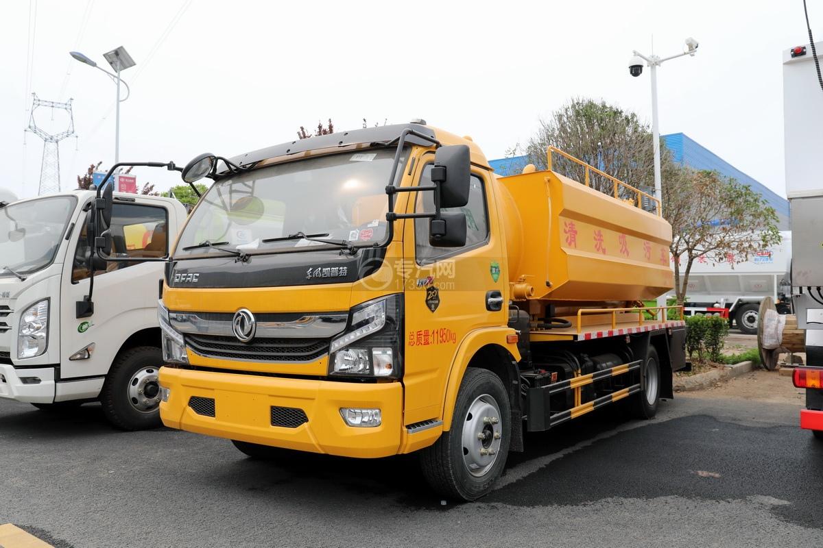东风凯普特K7国六清洗吸污车(黄色)左前图