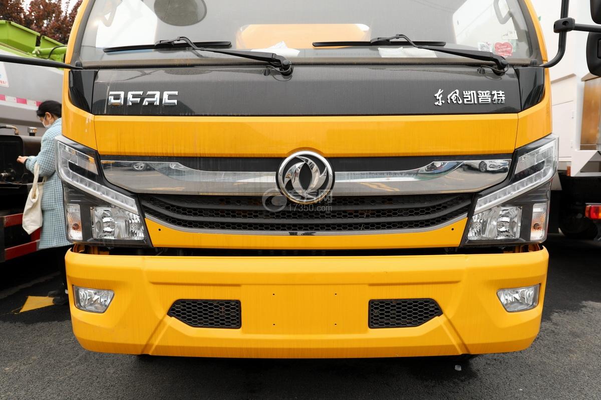 东风凯普特K7国六清洗吸污车(黄色)前脸细节