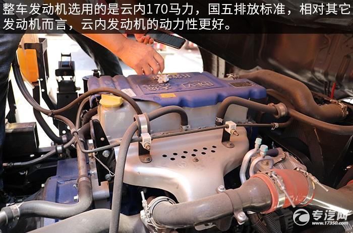 大运奥普力排半4400轴距8吨直臂随车吊评测发动机