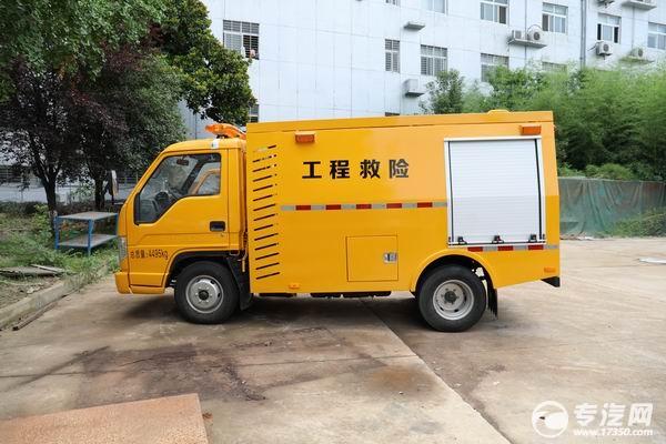 福田時代國六多功能救險車