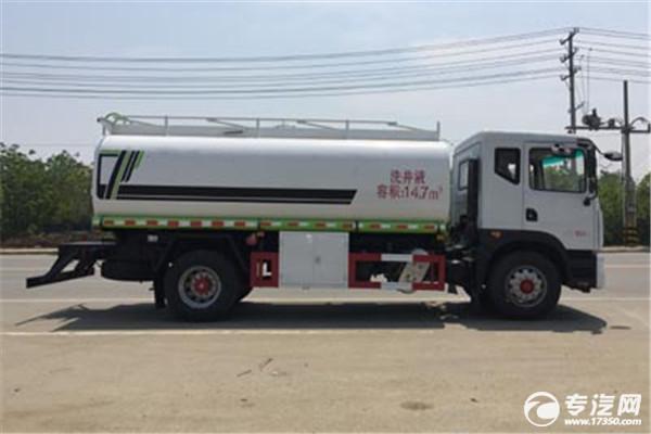 東風多利卡D9國六14.7方供液車