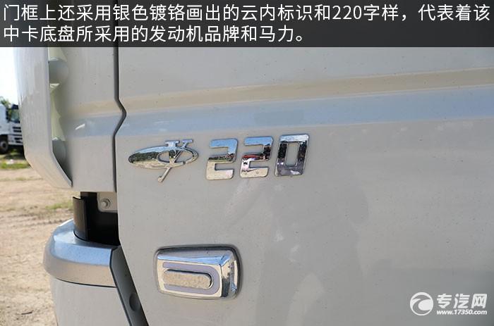 陜汽軒德翼6單橋220馬力中卡評測外觀細節