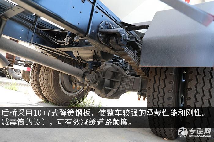 奥驰V3国六散装饲料运输车评测后桥