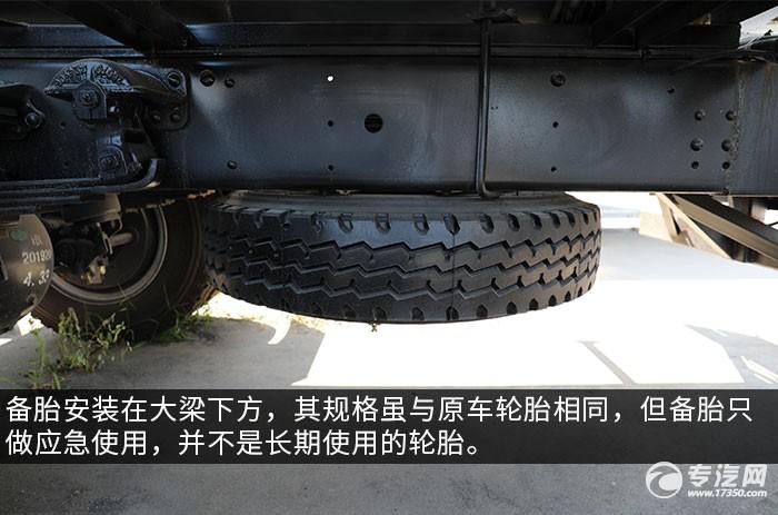 奥驰V3国六散装饲料运输车评测备胎