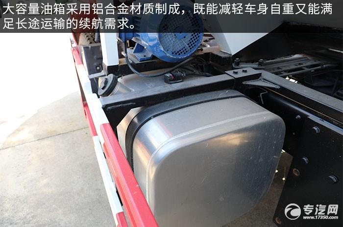 奥驰V3国六散装饲料运输车评测油箱