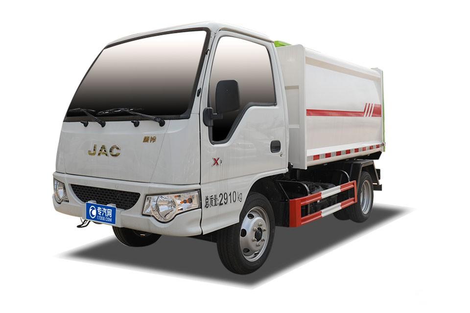 江淮康铃X1国六自装卸式垃圾车