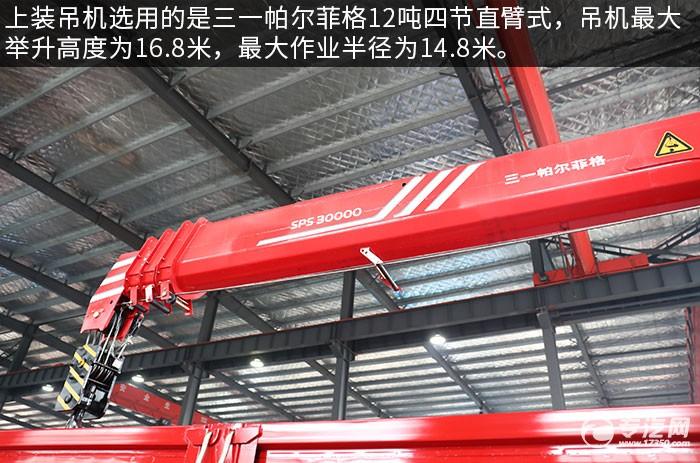 陜汽軒德翼6后雙橋12噸直臂隨車吊評測吊機
