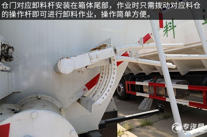 奧馳V3國六散裝飼料運輸車評測卸料操作桿