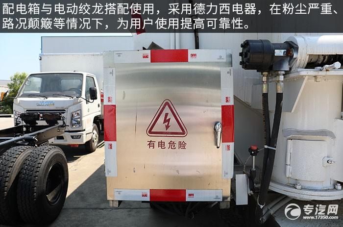 奧馳V3國六散裝飼料運輸車評測配電箱