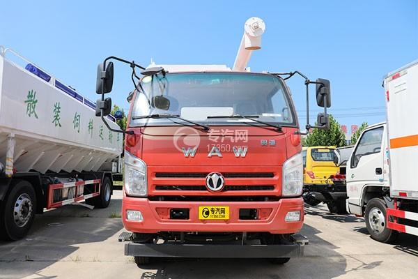 奥驰V3国六散装饲料运输车正面图