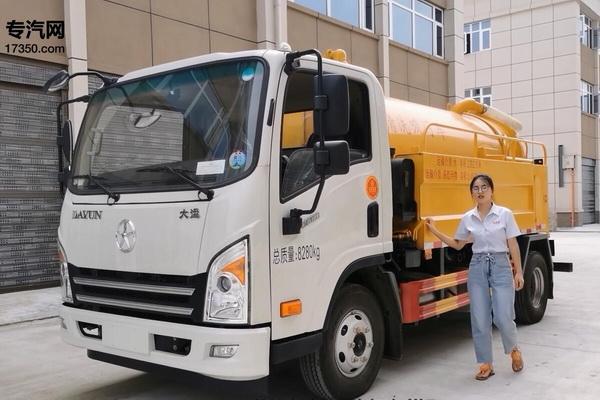 大運新奧普力國六黃牌清洗吸污車配置解析