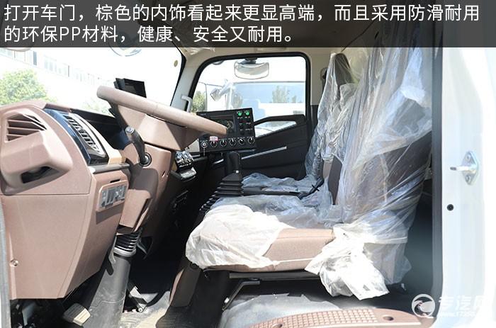 江鈴凱銳國六洗掃車評測駕駛室內飾