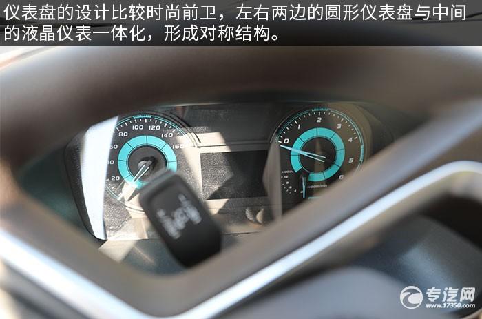 江鈴凱銳國六洗掃車評測儀表盤