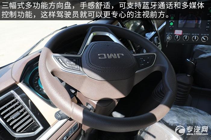 江鈴凱銳國六洗掃車評測方向盤