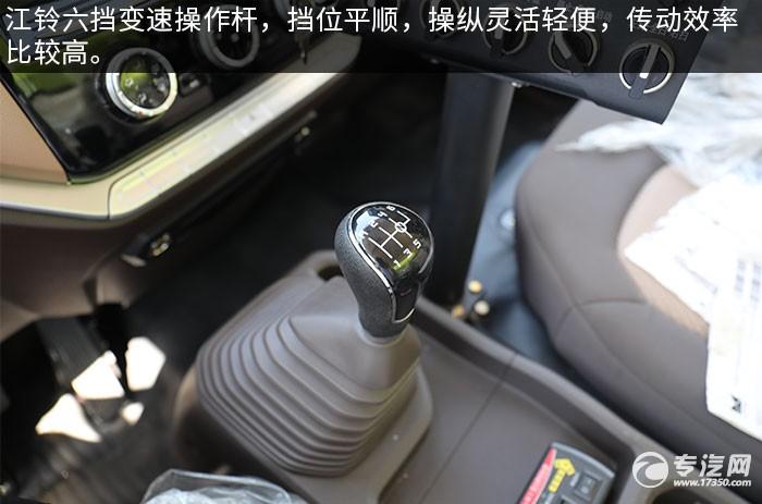 江鈴凱銳國六洗掃車評測變速操作桿