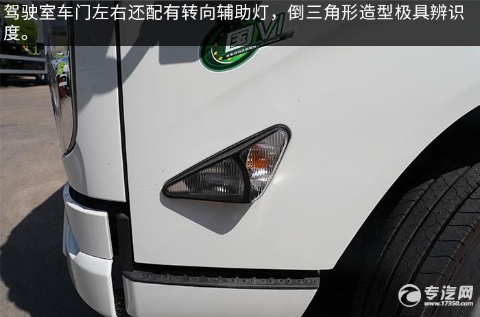 江鈴凱銳國六洗掃車評測輔助燈