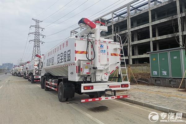 東風天錦VR小三軸29.5方散裝飼料運輸車