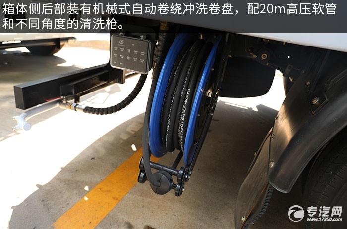江鈴凱銳國六洗掃車評測沖洗卷盤