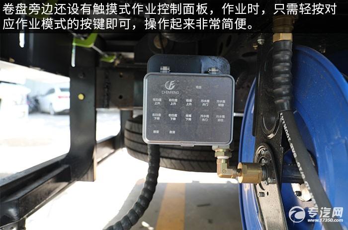 江鈴凱銳國六洗掃車評測作業控制面板