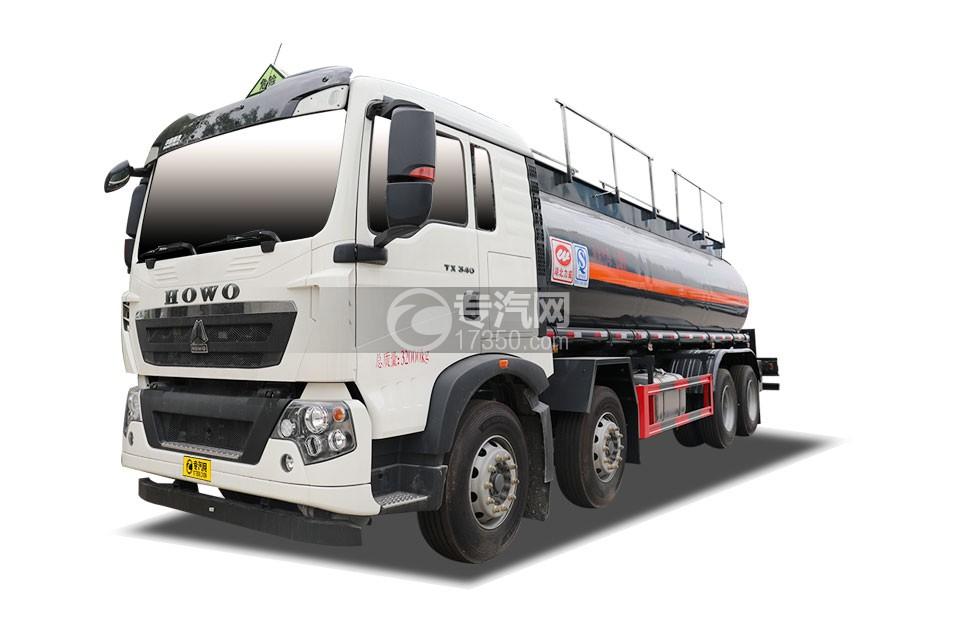 重汽豪沃T5G前四后八国五17.85方腐蚀性物品罐式运输车