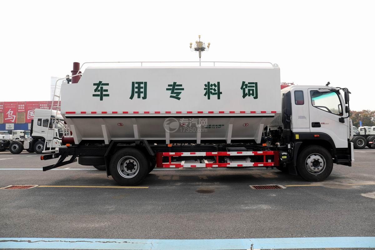 福田歐馬可國六散裝飼料運輸車側面圖