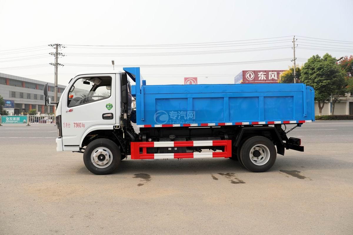 東風福瑞卡F6國六自卸式垃圾車側面圖