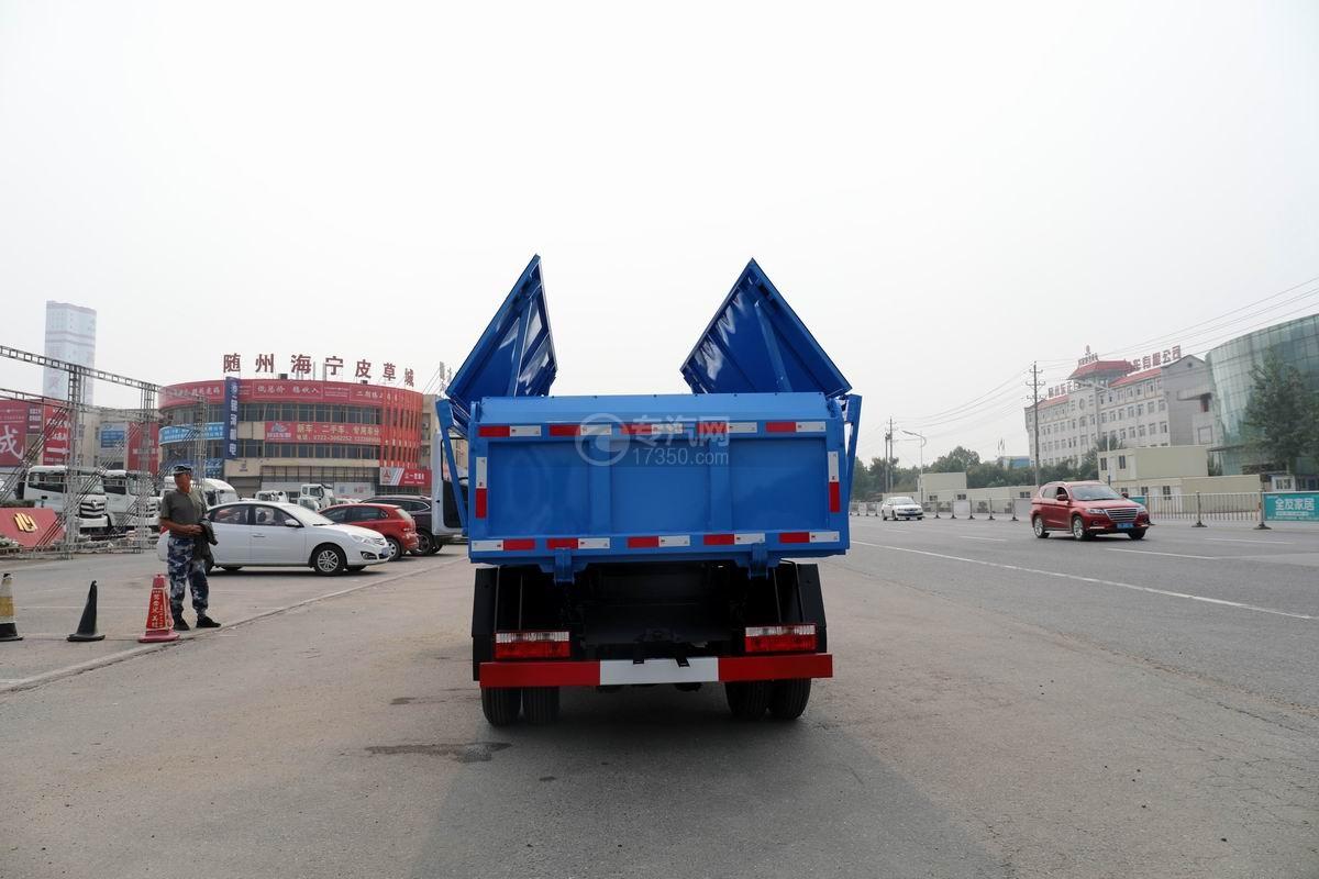 東風福瑞卡F6國六自卸式垃圾車上六翼展蓋