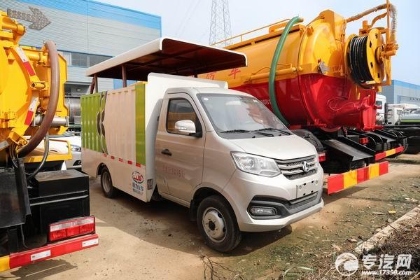 長安國六密閉式桶裝垃圾運輸車