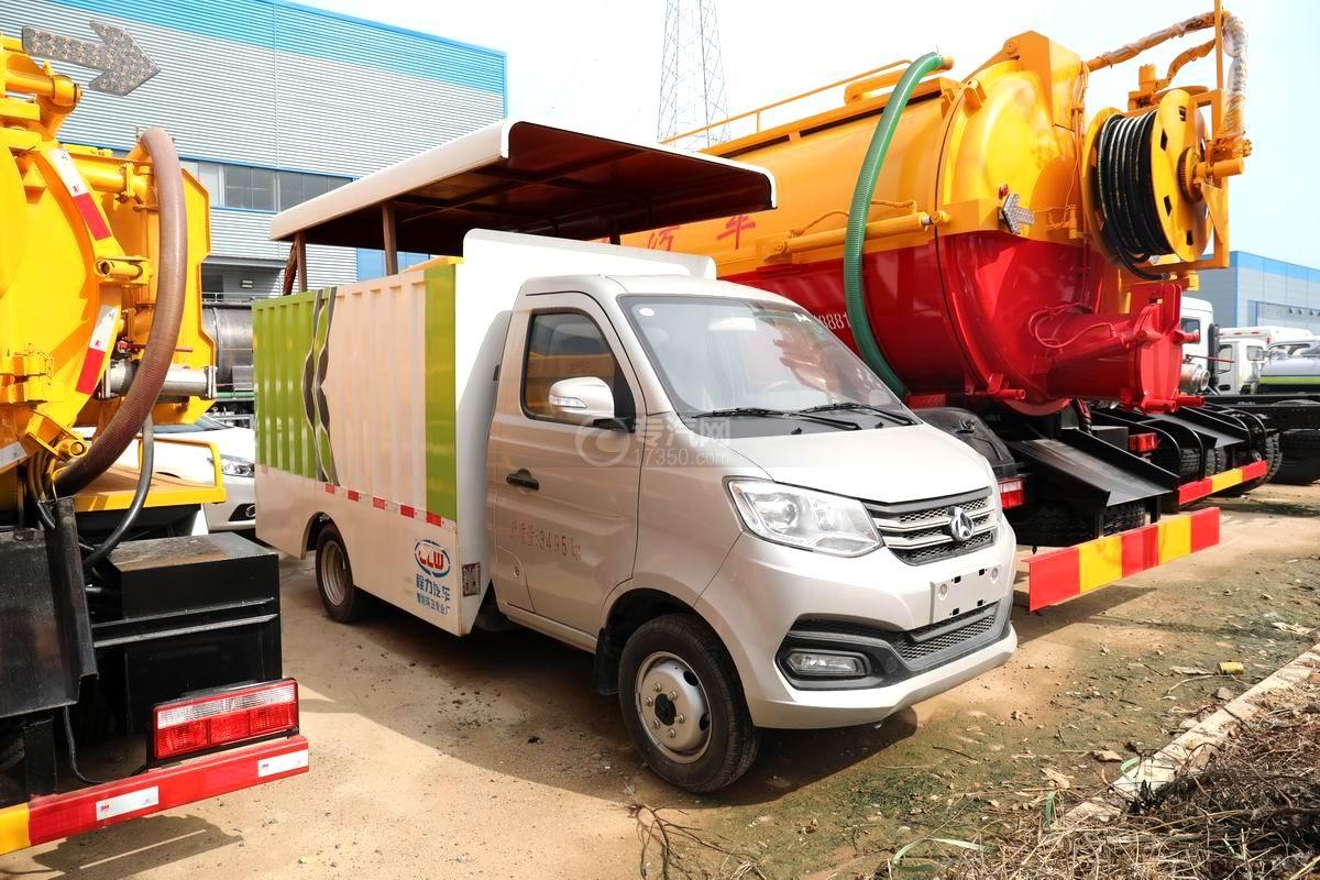 长安国六密闭式桶装垃圾运输车图片