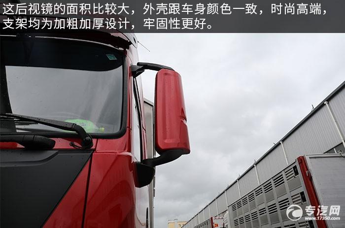 东风天龙KL前四后八国六畜禽运输车评测后视镜
