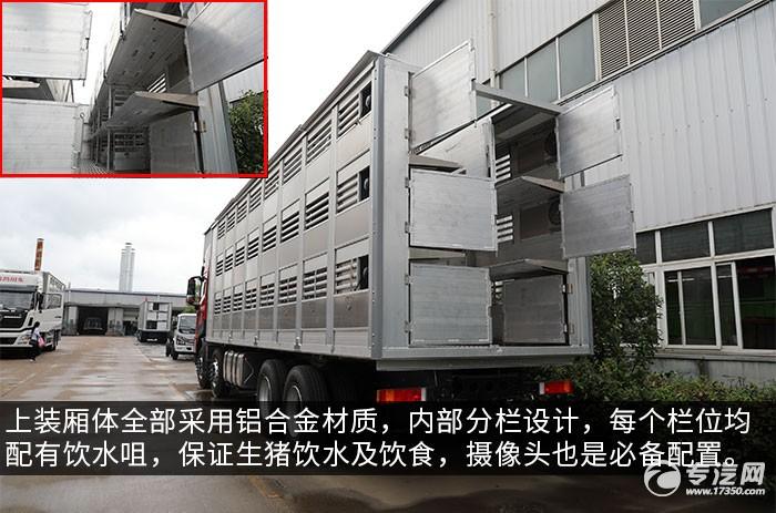东风天龙KL前四后八国六畜禽运输车评测上装厢体