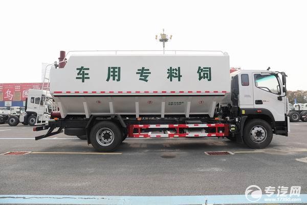 福田歐馬可國六19方散裝飼料運輸車