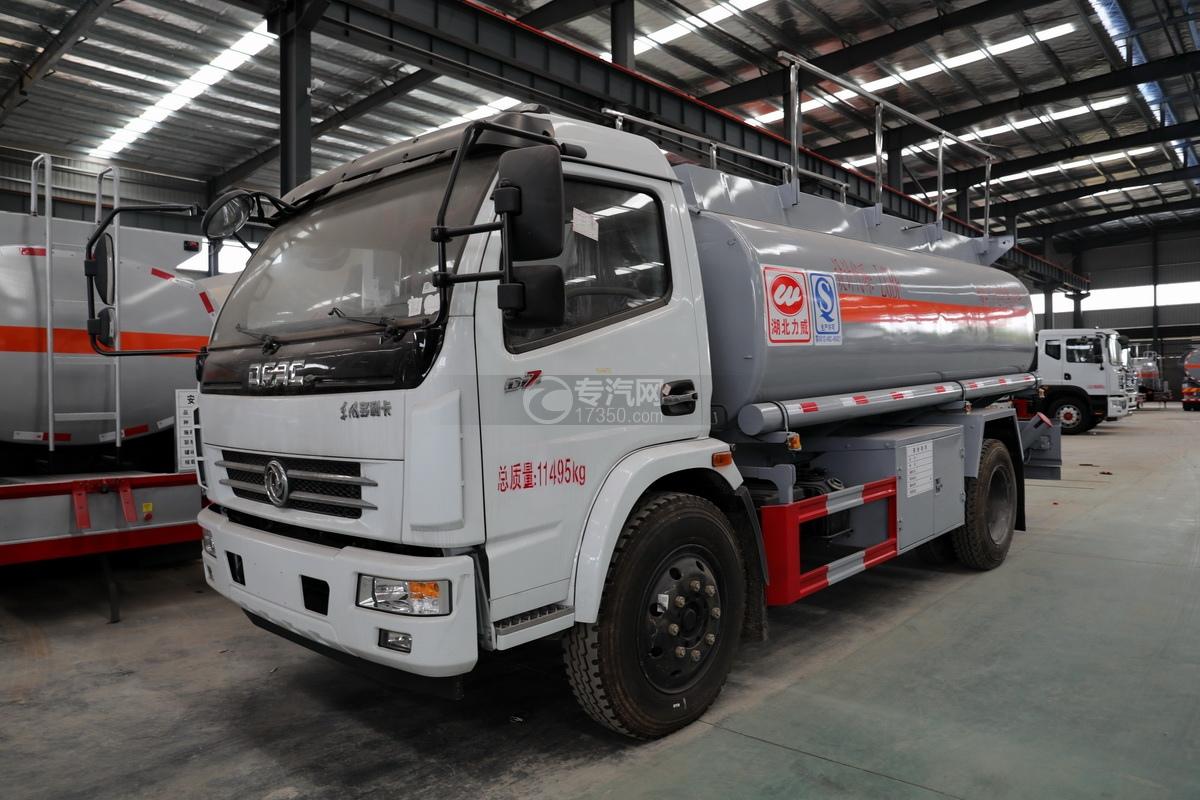 东风多利卡D7国五9.15方运油车图片
