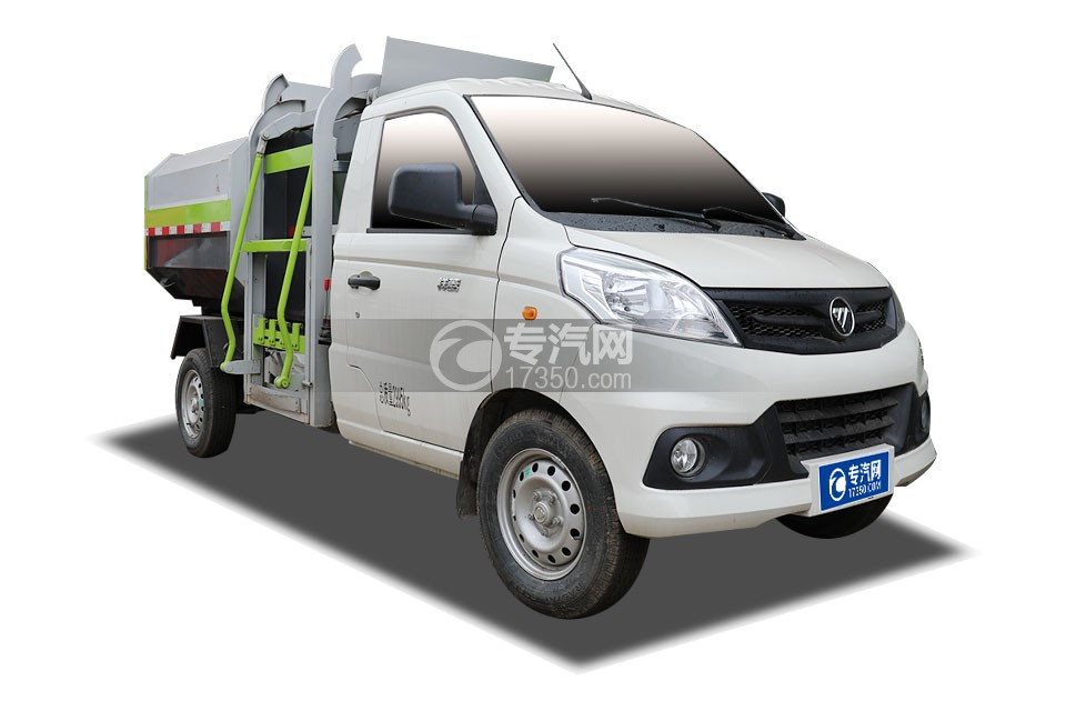 福田祥菱V1國六自裝卸式垃圾車