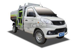 福田祥菱V1国六自装卸式垃圾车