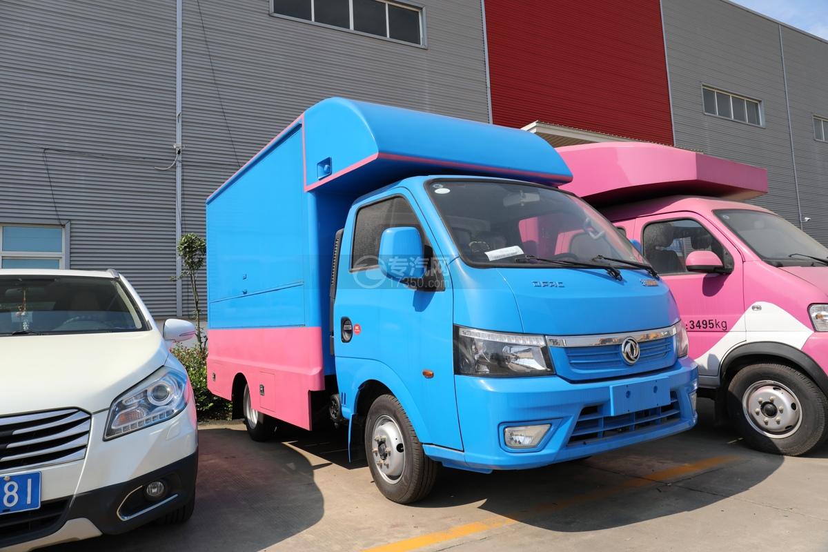 东风途逸国六售货车(蓝色)图片