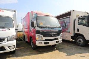 福田欧马可E3513售货车(出口)图片