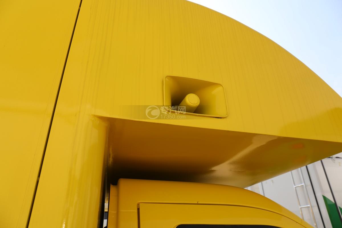 开瑞国六移动售货车喇叭