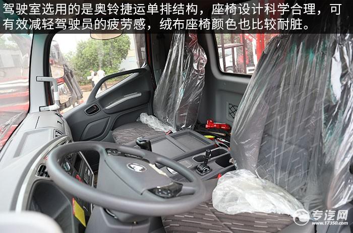 福田奧鈴捷運單橋8噸直臂隨車吊評測駕駛室