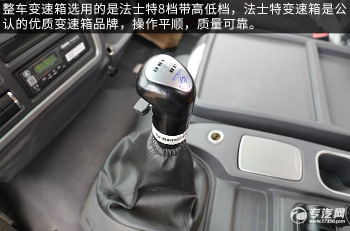 福田奧鈴捷運單橋8噸直臂隨車吊評測檔位操作桿