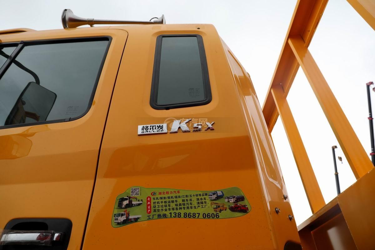江淮格爾發K5X前四后八平板運輸車外觀細節
