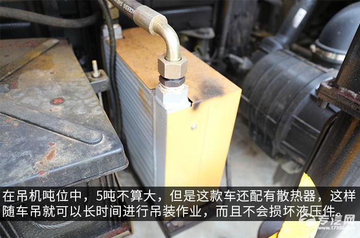 重汽豪曼5噸折臂隨車吊評測散熱器