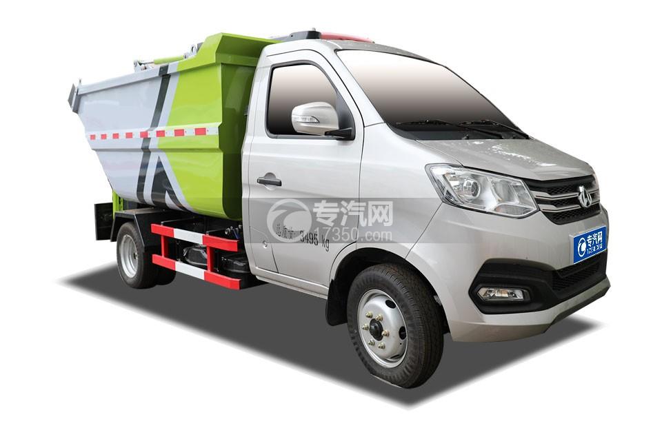 長安跨越王X1自裝卸式垃圾車