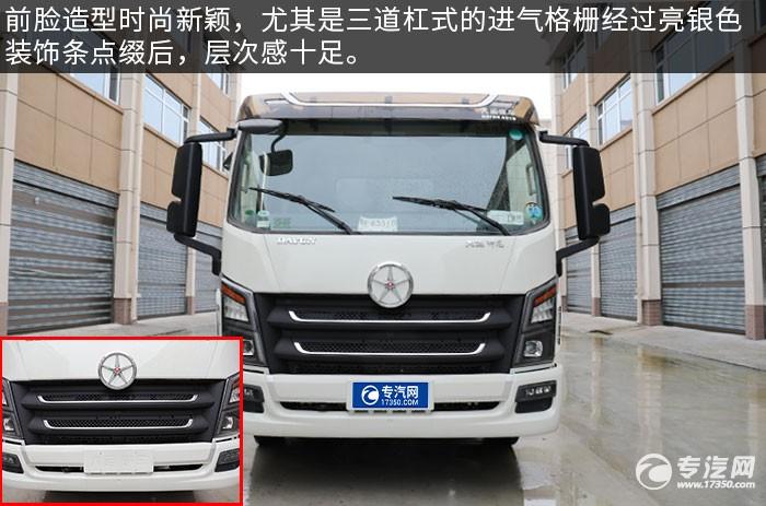 大運祥龍國六自裝卸式垃圾車評測前臉