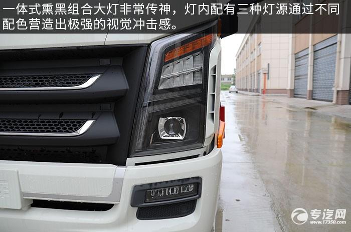 大運祥龍國六自裝卸式垃圾車評測大燈