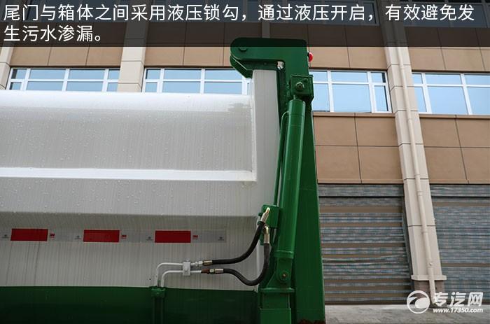 大運祥龍國六自裝卸式垃圾車評測液壓尾門