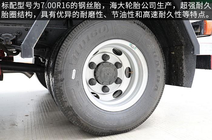 大運祥龍國六自裝卸式垃圾車評測輪胎