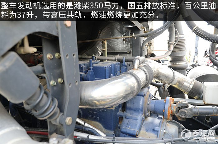 徐工祺龍后雙橋4.61方攪拌車評測發動機