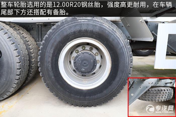 徐工祺龍后雙橋4.61方攪拌車評測輪胎